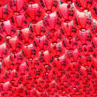 Red lanterns — Stock Photo #12139375