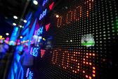 Stock market price display — Stock Photo