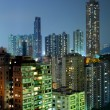 Stock Photo: Hong Kong with crowded buildings at night