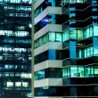 Office buildings — Foto de Stock
