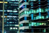 Kancelářské budovy — Stock fotografie