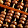 Abacus — Stock Photo #12280897