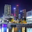 Singapore city at night - Stock Photo