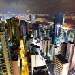 Downtown in Hong Kong view from high at night — Foto de Stock