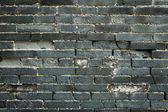 Chinese blue bricks wall — Stock Photo