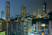 Hong Kong with crowded buildings at night — Zdjęcie stockowe