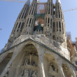 图库照片: Spain. Barcelona. SagradFamilia.