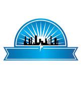 City seal — Stok Vektör
