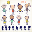Hand-drawn children set — Stock Vector #10965715
