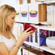 Quality products for the discerning shopper - Stock Photo
