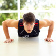 Push up your tempo - Stock Photo