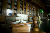 Judge's gavel — Stock Photo