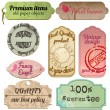 Vintage labels set — Stock Vector #10826163
