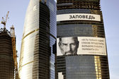 Steve Jobs's portrait in Moscow — Stock Photo