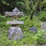 Zen lantern — Stock Photo