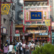 Yokohama Chinatown — Stock Photo