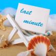 sista minuten-semester — Stockfoto