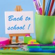 Back to  school with text — Stock Photo
