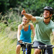 Stock Photo: mountainbike couple outdoors