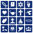 Set of vector icons of religious christianity — Stok Vektör