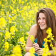 Girl whit yellow flowers — Foto Stock #11072643
