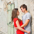 Young couple — Stock Photo #11072673