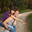 Young couple — Stock Photo #11344011