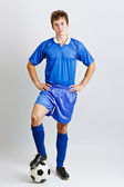 Jogador de futebol — Foto Stock
