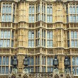 Royalty-Free Stock Photo: Facade of the Houses of Parliament