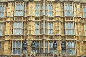 Fasady domów parlamentu — Zdjęcie stockowe