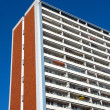 Royalty-Free Stock Photo: Typical apartment building in East Berlin