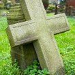 Cross on cemetary — Stock Photo #11290016