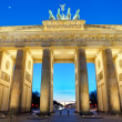 the brandenburger tor at sunset — Stock Photo