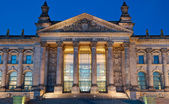Entrance to the Reichstag in Berlin — Stock Photo