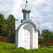Churches and monasteries in Suzdal — Stok Fotoğraf #11826732
