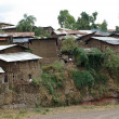 Village in Ethiopia — Stock Photo