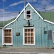 House in Ushuaia — Stock Photo