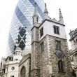 Stock Photo: Gherkin city of london