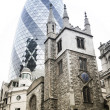 The gherkin city of london - Stock Photo