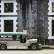 Vintage jeepney intramuros manilphilippines — Stock Photo #11989258