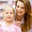 Stock Photo: Mother and daughter portrait