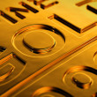 Foto Stock: Gold bar close-up