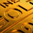 Stockfoto: Gold bar close-up