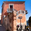 Old Building At Portoferraio - Stock Photo