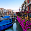 Stock Photo: Postcard from Venice