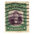 Old postage stamp from Cuba — Stock Photo