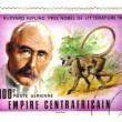 Central africstamp with Kipling — Stock Photo #11905508