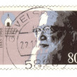 CIRCA 1985: stamp printed by Germany, shows portrait Father Jose - Foto Stock