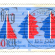 WEST GERMANY - CIRCA 1989: stamp printed in West Germany, shows - Stock Photo
