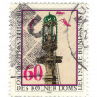 GERMANY - CIRCA 1980: stamp printed by Germany, shows Setting Fi - Stock Photo